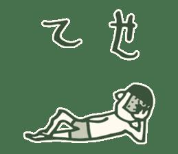 Kagoshima accent sticker #406090