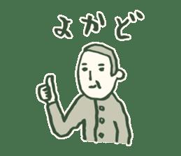 Kagoshima accent sticker #406092