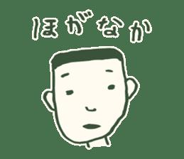 Kagoshima accent sticker #406094