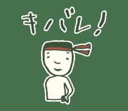 Kagoshima accent sticker #406095