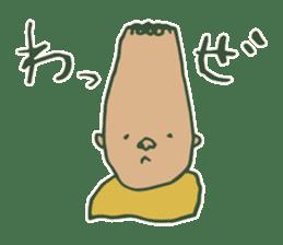 Kagoshima accent sticker #406097