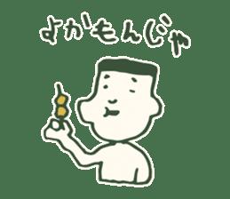 Kagoshima accent sticker #406098