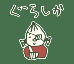 Kagoshima accent sticker #406099