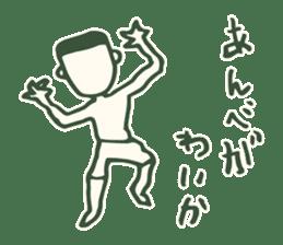 Kagoshima accent sticker #406100