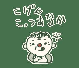 Kagoshima accent sticker #406102