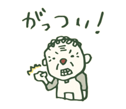Kagoshima accent sticker #406103