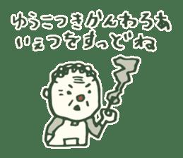 Kagoshima accent sticker #406104