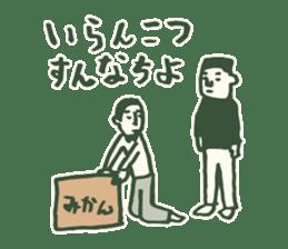 Kagoshima accent sticker #406105