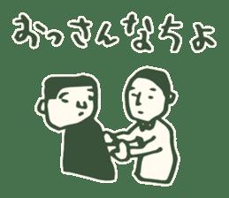 Kagoshima accent sticker #406106