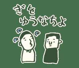 Kagoshima accent sticker #406107