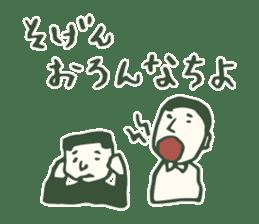 Kagoshima accent sticker #406108