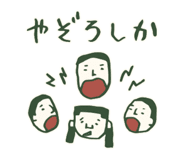 Kagoshima accent sticker #406109