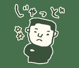 Kagoshima accent sticker #406111