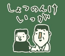Kagoshima accent sticker #406113