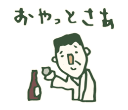 Kagoshima accent sticker #406114
