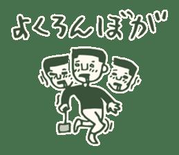 Kagoshima accent sticker #406115