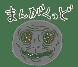 Kagoshima accent sticker #406116