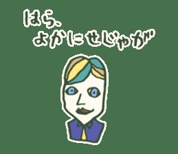 Kagoshima accent sticker #406118