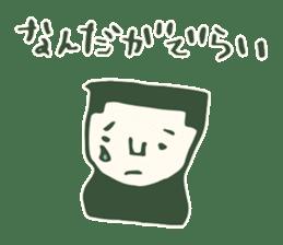 Kagoshima accent sticker #406119