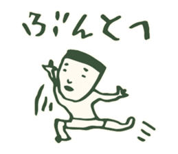 Kagoshima accent sticker #406120