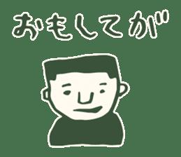 Kagoshima accent sticker #406121