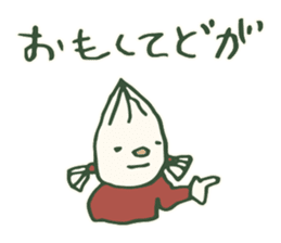 Kagoshima accent sticker #406122