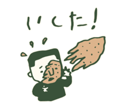 Kagoshima accent sticker #406123