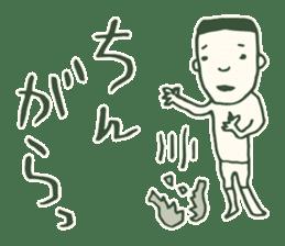 Kagoshima accent sticker #406125