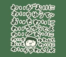 Kagoshima accent sticker #406127