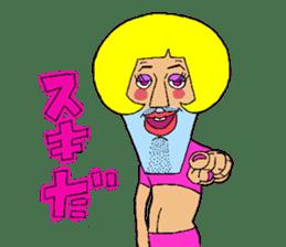okamachan sticker #406811
