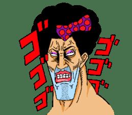okamachan sticker #406813