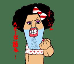 okamachan sticker #406824