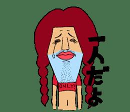 okamachan sticker #406825