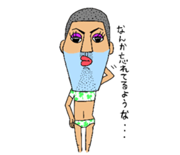 okamachan sticker #406826