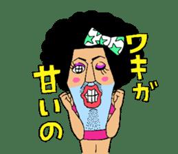 okamachan sticker #406832