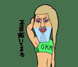 okamachan sticker #406833