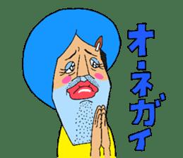 okamachan sticker #406839