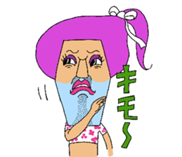 okamachan sticker #406843
