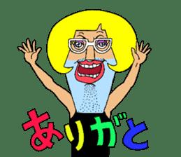 okamachan sticker #406848
