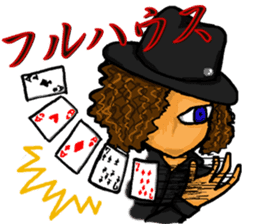 ForPokerPlayerLife sticker #407797