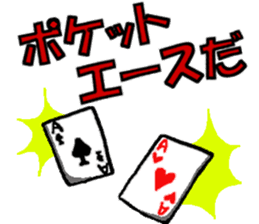 ForPokerPlayerLife sticker #407807