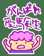 OMAMORI Sticker sticker #408349