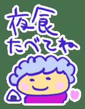 OMAMORI Sticker sticker #408352