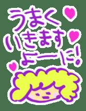 OMAMORI Sticker sticker #408356