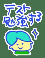 OMAMORI Sticker sticker #408357