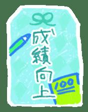 OMAMORI Sticker sticker #408359