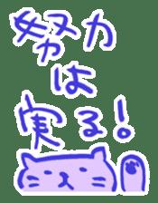 OMAMORI Sticker sticker #408360