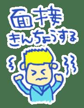 OMAMORI Sticker sticker #408366