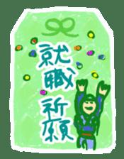 OMAMORI Sticker sticker #408367