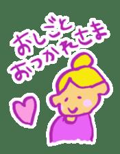 OMAMORI Sticker sticker #408369